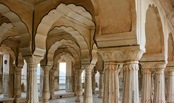 27 offices within the Amer Fort, Jaipur, Rajasthan