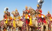 The Camel Festival is organized by the Department of Tourism of the Rajasthan Government.